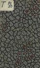 Аховский посад : (Степные нравы старого времени)  : Очерк первый, с 2-мя карт.  / [Соч.] А.И. Левитова