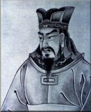 A hadviselés törvényei; Szun-ce ping-fa; Hadviselés törvényei