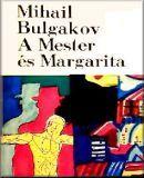 A Mester és Margarita; Mester és Margarita