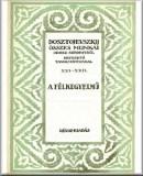 A félkegyelmű; Dosztojevszkij összes munkái; 21-25.; Félkegyelmű
