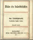 Bűn és bűnhődés; Klasszikus regénytár