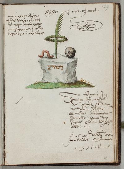 Albuminscriptie / van Hubert Cailleau (ca. 1526-na 1576), schilder, voor Johannes Vivianus (ca. 1545-), koopman en humanist