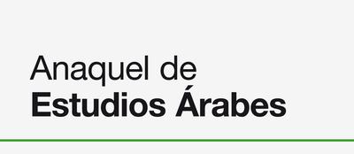 La globalización cultural en escritores árabes contemporáneos: el simbolismo religioso
