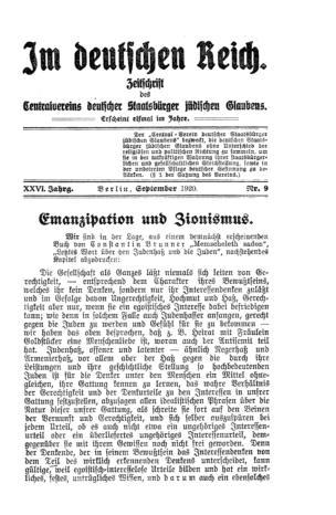 Emanzipation und Zionismus (Im deutschen Reich)
