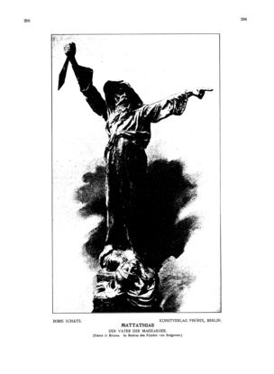 Mattathias : der Vater der Makkabäer (Ost und West)