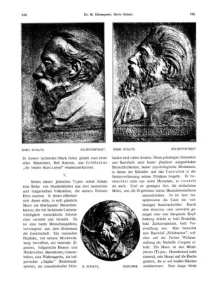 Reliefportrait (Ost und West)