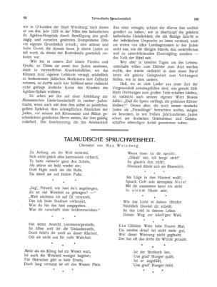 Talmudische Spruchweisheit : (Gedichte) (Ost und West)