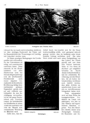 Totengebet nach Theodor Herzl : Relief (Ost und West)