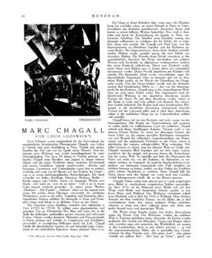 Marc Chagall (Menorah)