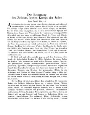 Die Bestattung des Zedekia, letzten Königs der Juden (Menorah)