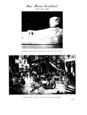 Vicolo Capociutto im Ghetto : (Gemälde) (Menorah)