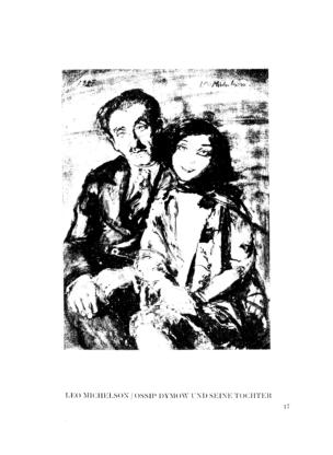 Ossip Dymow und seine Tochter : (Gemälde) (Menorah)