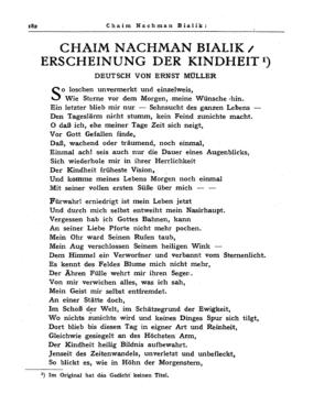 Erscheinung der Kindheit (Der Jude <Berlin>)