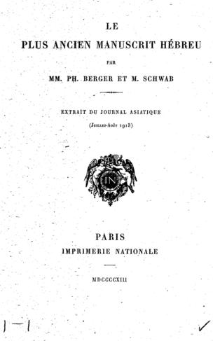 Le plus ancien manuscrit Hébreu / par Ph. Berger et M. Schwab