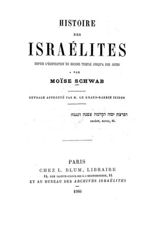 Histoire des israélites depuis l'édification du second temple jusqu'à nos jours / par Moise Schwab