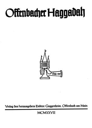 Offenbacher Haggadah / Hrsg. Guggenheim. [Die handausgemalten Bilder schnitt Fritz Kredel nach seiner Zeichn. in Holz]