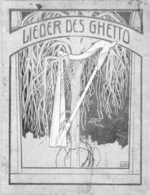 Lieder des Ghetto / von Morris Rosenfeld. Autor. Übertr. aus d. Jüd. von Berthold Feiwel mit Zeichnungen von E. M. Lilien