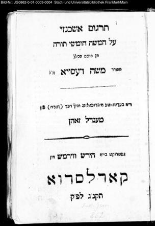 Targûm aškenazzî ʿal ḥamiššā ḥûmšê Tôrā / min-... Mōše Desoi ... di iberzetzung oif der (toire) fon Mendel Zohn