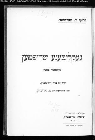 Geklibene šrifṭen : 1. band / L. Ṭolsṭoi. Judiš fun Peretz Hiršbain. Miṭ a forworṭ fun ...