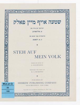 Steh auf mein Volk / music & words by A. Goldfaden. Arr. for piano by J. M. Rumshisky [[Elektronische Ressource]]