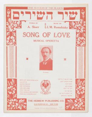 Song of love : musical operetta / music by J. M. Rumshisky. Words by A. Shorr