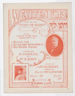 """Weyiten L'Cho : from """"Nathan the Wiseman"""" / by J. Rumshisky. [Words by S. Smulewitz]"""