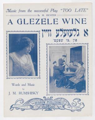 """A Glesele Wein : from M. Richters play """"Too late"""" / words & music by J. M. Rumshisky"""