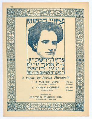 2 Poems by Peretz Hirshbein. 1. A Malech Veint 2. Yamen Roishen