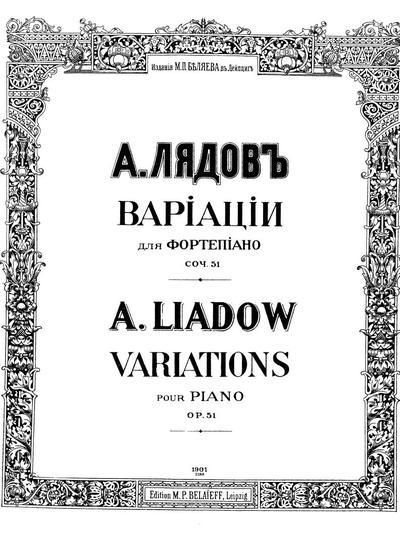 Variations sur un thème populaire polonais pour le piano. Op. 51