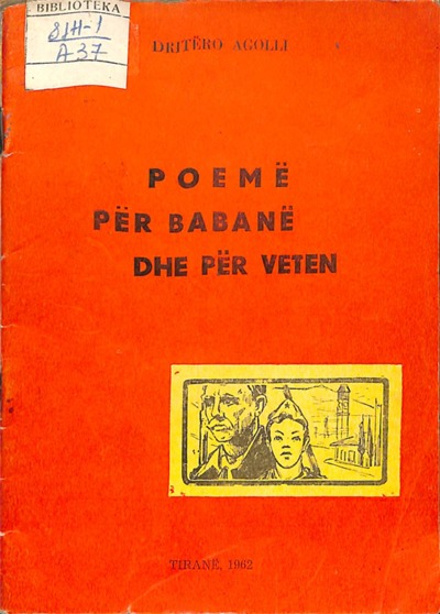 Poemë për Babanë dhe për Veten