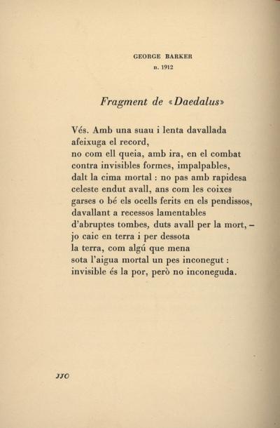 """Fragment de """"Daedalus"""""""