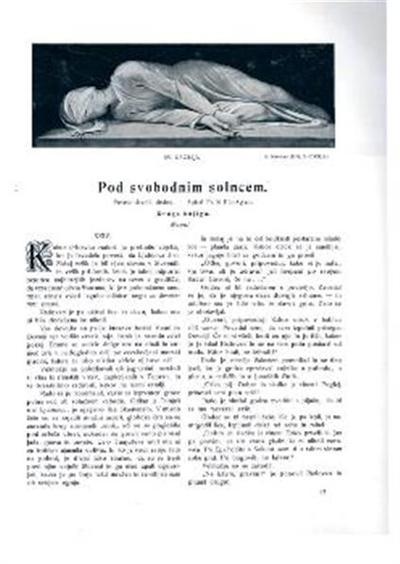Sv. Cecilija; Rim, S. Cecilia