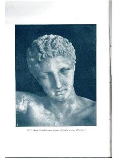 Glava Herma; Olimpia, muzej