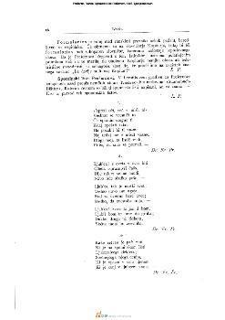 Spominski listi Prešernovi
