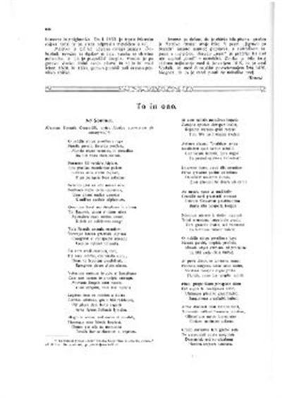 Ad Sontium; Carmen Simonis Gregorčič, metro Alcaico conversum ab Anonymo = Adolf Baali