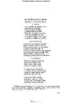 Iz Puškinove lirike