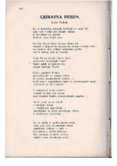 Ljubavna pesem