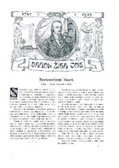 Baron Žiga Cois