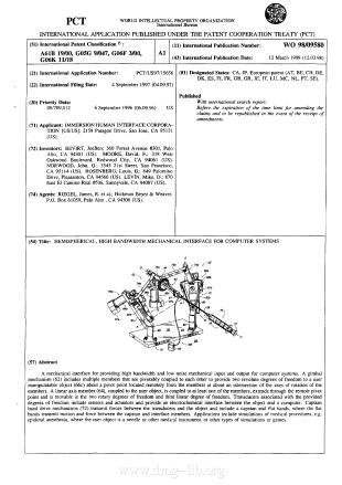 HEMISPHERICAL, HIGH BANDWIDTH MECHANICAL INTERFACE FOR COMPUTER SYSTEMS