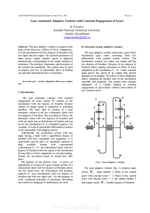 Gear Automatic Adaptive Variator with Constant Engagement of Gears.