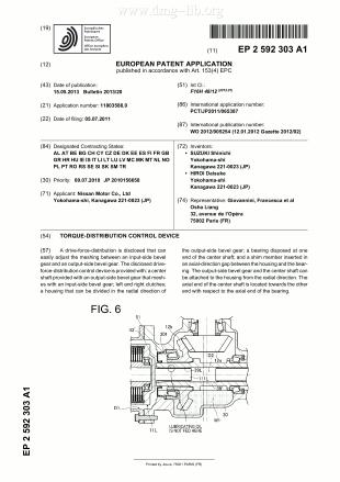 Vorrichtung zur Steuerung einer Drehmomentverteilung; Torque-distribution control device; Dispositif de commande de répartition de couple