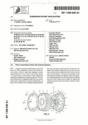 Kraftübertragungsrad mit Torsionsdämpfern; Power transmission wheel with torsional dampers; Roue à transmission de puissance avec amortisseurs de vibration