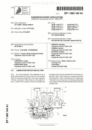 Schmiervorrichtung und Ölpfanne; Lubrication device and oil pan; Dispositif de lubrification et carter d'huile