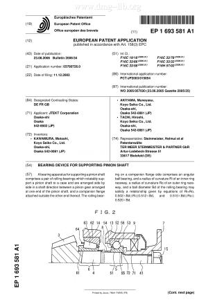 Lagervorrichtung zum Stützen einer Ritzelwelle; Bearing device for supporting pinion shaft; Dispositif a palier pour pignon abre