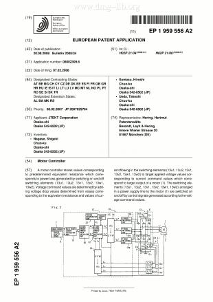 Motorsteuerung; Motor controller; Contrôleur de moteur