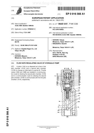 Fluidstrom Steuerventil einer hydraulischen Pumpe; Flow rate regulating valve of hydraulic pump; Vanne de regulation du debit d'une pompe hydraulique