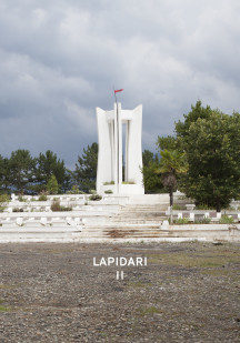 Lapidari, Volume 2: Images, Part I