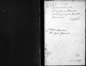 Il Cavaliero errante, dramma eroicocomico per musica di Giovanni Bertati. Da rappresentarsi nel Teatro Giustiniani di S. Moisè il carnovale dell'anno 1778