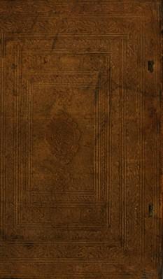 In Septem Aphorismorum Hippocratis libros, Medicae, Politicae, Morales, ac Theologicae Interpretationes