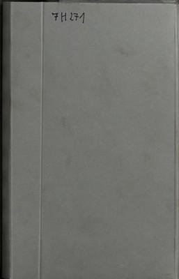 Decreta Romanorum pro Judaeis facta e Josepho collecta et commentario historico-grammatico-critico illustrata